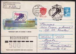 "HOCKEY  World Championship MOSCOW 1989 - Russia ""R"" Postal Stationery Cover - Hockey (Ijs)"