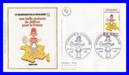 2202 (Yvert) Sur Enveloppe Premier Jour Illustrée Sur Soie - Recensement De La Population - France 1982 - FDC