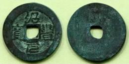 VIETNAM ANNAM NGUYEN LORDS MO TIAN SI (1736-1776) SHAO FENG YUAN BAO - Vietnam