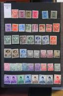 AC129 - Indonésie - Lot + 990 Timbres - Briefmarken
