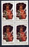 ROMANIA 1968 Prince Mircea Block Of 4 MNH / **  Michel 2683 - 1948-.... Republics