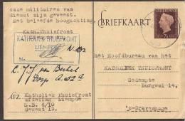 Briefkaart 1947 September - Geuzendam Nr 240c Dun Geel Karton - Postal Stationery
