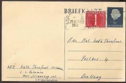 Briefkaart 1953 Geuzendam Nr 259 Met Bijfrankering - Postal Stationery