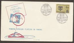 Portugal Cachet Commémoratif Expo Philatelique Funchal Madère 1960 Event Postmark 1960 Philatelic Expo Madeira - Maschinenstempel (Werbestempel)