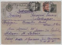 16897 MOCKBA 12.2.33 On REGISTERED Uprated Postal Stationery Envelope To Brussels BELGIUM - Lettres & Documents