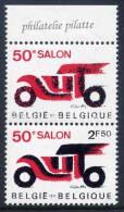 BELGIQUE N°1568** SALON DE L'AUTO VARIETE SANS LA VALEUR FACIALE TENANT A NORMAL SIGNE CALVES, SCHELLER BORD DE FEUILLE - Errors And Oddities