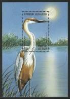 mad9807ss Madagasicar 1998 Birds s/s Crane