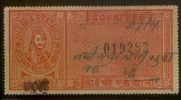 Jhabua State_Karuvada (Karwar) Distr_Court Fee_1 Anna Red_Raja Udai Singh - Type 6 - KM 61 - Indien