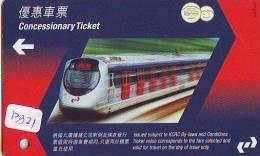 Télécarte Japon *  TRAM TICKET (13.321) Railway Japan Phonecard * ZUG Telefonkarte * TREIN * DAMPF * - Treinen