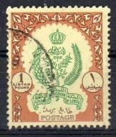 1955 - 1957, Série Courante, Armoiries, Y&T  No. 156, Oblitéré, Lot 35149 - Libia