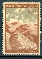 Israel - 1949, Michel/Philex No. : 15,  - USED - *** - No Tab - Israël