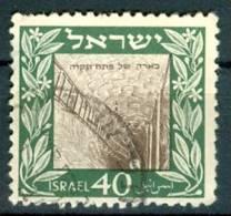 Israel - 1949, Michel/Philex No. : 18, - USED - ** - No Tab - Israel