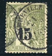 GABON  No 7  Surcharge 15 Sur 1 Fr Sage Oblitéré  Signé - Gebruikt