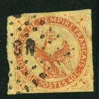 NOSSI-BÉ  Aigle Impérial 40 C  Oblitéré Lozenge NSB - Used Stamps