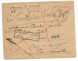 - Lettre -  EURE - GARE D'EVREUX - FRANCHISE MILITAIRE -  L'ARMEE D'ORIENT - 1917 - Storia Postale