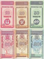 Mongolia P-49-51 3 Verticle Note Mongo Set, Archers, Athelets, & Horsemen - Mongolia