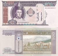 Mongolia P-65b, 100 Tugrik, 2008, Sukhe Bataar /horses! - Mongolie