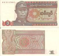 Myanmar P-67,1 Kyat, General Aung San / Dragon Carving - Myanmar
