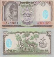 Nepal P-54, 10 Rupee, King , Changunarayan / Antelope Pair- POLYMER - $2+CV - Nepal
