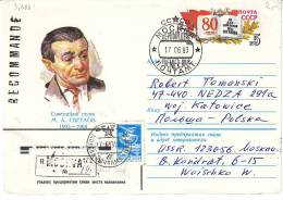 Sowjetunion-Moskau 1983. 80. Geburtstag Des Dichters Svietlov  (3.682) - 1923-1991 USSR