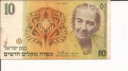ISRAEL ISRAELE 10 NEW SHEQALIM 1985 Circulated Circolata Bill Banknote Banconota - Israel