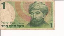 ISRAEL ISRAELE 1 SHEQEL 1996 Circulated Circolata Bill Banknote Banconota - Israele