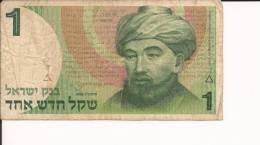 ISRAEL ISRAELE 1 SHEQEL 1986 Circulated Circolata Bill Banknote Banconota - Israele