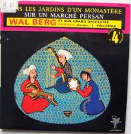 WAL BERG EP BIEM JAZZ  Dans Les Jardins D'un Monastère  EX EX - 45 T - Maxi-Single