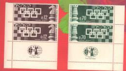 ISRAEL 1964 Echecs Echec Chess Schach Ajedrez Scacchi 4 Timbres Neufs Avec Tabs - Scacchi