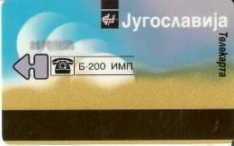 TARJETA DE YUGOSLAVIA DE 200 IMP CODIGO EN EL CENTRO (RARA) - Yugoslavia