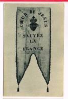 LOIGNY-LA-BATAILLE  ( Eure Et Loir )  La Crypte - Bannière ....Zouaves De Charette - Autres Communes