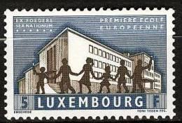 1960 - LUSSEMBURGO / LUXEMBOURG - INAUGURAZIONE PRIMA SCUOLA EUROPEA. MLH - Ungebraucht