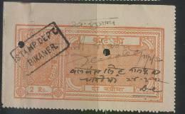 Bikaner State_court Fee_2 Rupayas_orange_Maharaja Shri Ganga Singhji Bahadur - Type 10 - KM 104 - Indien