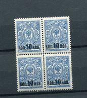 RUSSIA YR 1916,SC 117-18,MI 115,MNH **,BLOCKS 4,SURCHARGED - 1857-1916 Empire