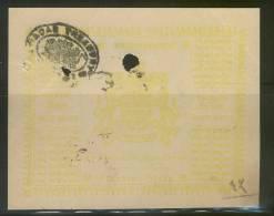 Bikaner State_talbana Ticket_arms_8 Anna_yellow_Type 65 - KM 507 - Indien