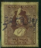 Bhavnagar State Court Fee_Maharaja Krishna Dumarsinhji Bhavsinhji _1 Anna Brown - Indien