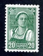12380  RUSSIA   1949  MI.#1332  SC# 1344  (*) - Neufs