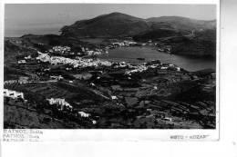 Cart Colori  PATMOS ( Grecia ) - Grecia