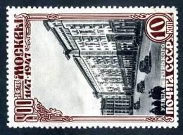 12417  RUSSIA   1947  MI.#1138  SC# 1133  (*) - Unused Stamps