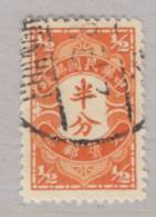 China  J 59  Perf 14  (o) - 1912-1949 Republic