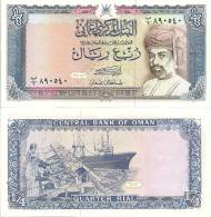 Oman P-24, 1/4 /Rial, Sultan Qaboos / Trawler And Fishermen $15CV! - Oman