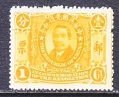 China  178   * - China