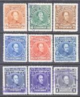 Venezuela 269+    (o)  1924-39 Issue - Venezuela