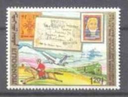 Mongolia 2004 MNH Transport/Stamp On Stamp/Genghis Khan - Mongolia