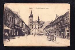 SK1-11 KASSA DEAK FERENCZ UTCA - Slovakia