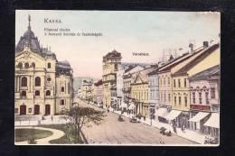 SK1-12 KASSA VAROSHAZA - Slovakia