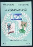 Libanon Liban Block 25 UNO 15. Anniversary De L ´ONU - Liban