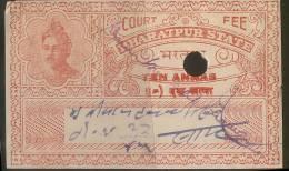 Bharatpur State 10 Anna Rose_large__Maharaja Sri Brajindra Sawai Brijendra Singh Bahadur - Type 5 - KM 86 - Indien