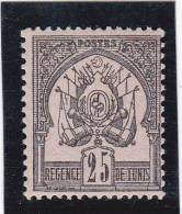 TUNISIE  REGENCE  PROTECTORAT  TIMBRE N° 5 - Tunisia (1956-...)