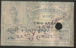 Bharatpur State_2 Anna_Maharaja Brajindra Sawai Brijendra Singh Bahadur - Type 5 - KM 86 - Indien